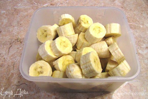 Почистите бананы. Нарежьте их кружочками. Поставьте в морозилку и заморозьте. Я замораживал всю ночь.