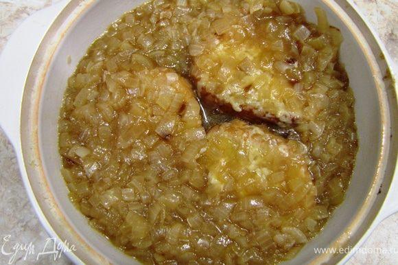 Если хотите, выложите последний слой хлеба с сыром сверху и затем поставьте блюдо под гриль на несколько минут. Подавайте суп горячим.