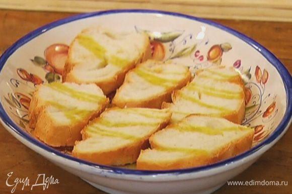 Хлеб выложить на тарелку и сбрызнуть оставшимся оливковым маслом.