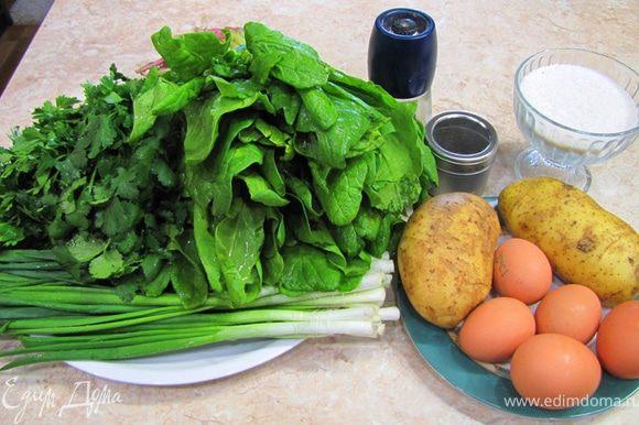 Итак - Зеленый борщ по рецепту из детства Рецепт довольно прост, он похож на некоторые другие (странно было бы, если бы не был похож ). Тем не менее, я все таки нашел чем выделиться