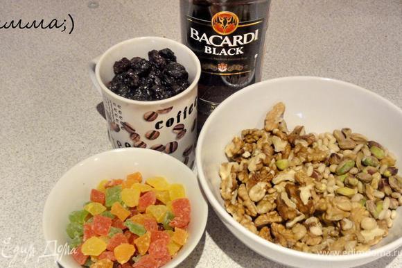 Орехи и цукаты залить ромом и оставить на 6 часов (а еще лучше на ночь). По возможности перемешивать смесь для того, чтобы ром равномерно пропитал каждый кусочек.