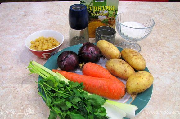 Итак Овощной суп - Минестроне по-русски Это очень густой и наваристый суп. По фотографии можно увидеть, что бульон получается очень ярким.