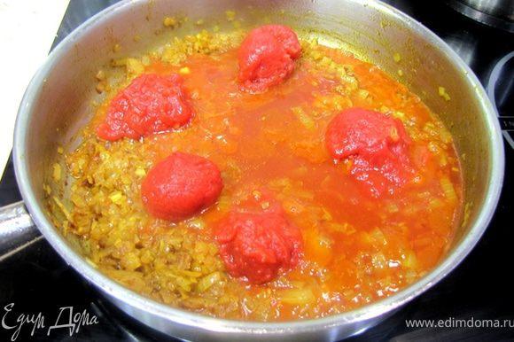 Положите в сковороду помидоры вместе с соком из банки. Слегка разомните вилкой помидоры.
