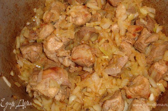 Обжарить все вместе - лук и мясо, добавить горячую воду - столько, чтобы она покрыла мясо, и потушить до полуготовности.