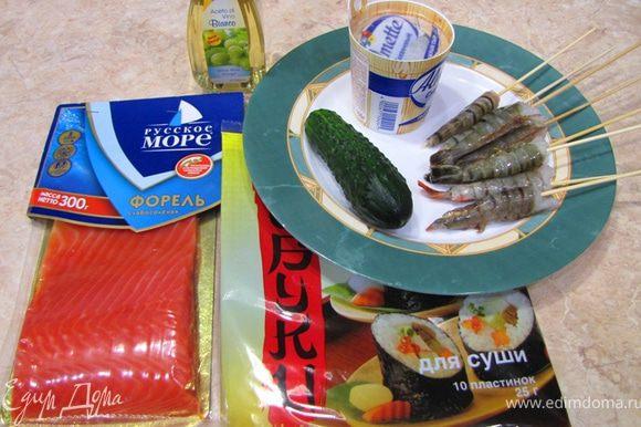 """Итак - Сашими, Гунканмаки, Маки Я уже готовил ролы и показывал в рецепте Роллы дома. Тем не менее, хочу продемонстрировать еще несколько блюд. Сашими - кусочки (точнее ломтики) филе морской рыбы, которая будет сырой и должна быть совершенно свежей. Увы, у нас это практически невозможно, поэтому в качестве """"сашими"""" я использую просто кусочки слабосоленой семги и оставшиеся отваренные тигровые креветки. Гунканмаки - """"гункан"""" - боевой корабль - суши, по форме напоминающий именно корабль или лодку, рисовый эллипс, обернутый полоской нори, сверху имеющий место для укладки рыбы и других ингредиентов. В нашем ресторане есть очень вкусные гунканмаки, с кусочками копченого угря и острым соусом под названием Спайси унаги (уж не знаю как это дословно переводится ). Маки - роллы."""