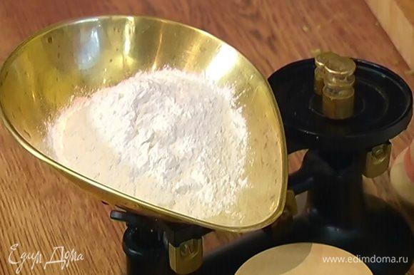 Муку соединить с разрыхлителем, солью и перемешать.