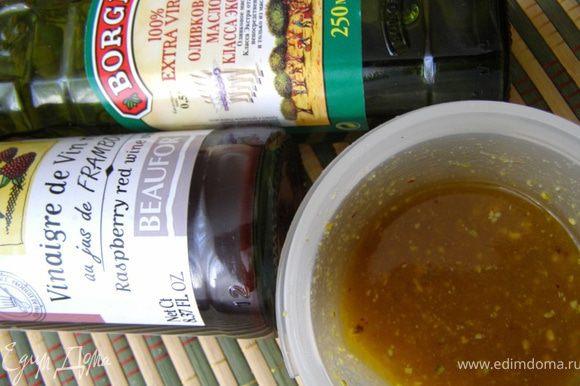 Приготовить заправку. В небольшой ёмкости смешать масло, мёд и бальзамический уксус, добавить фисташковую муку, взбить до однородности вилкой, добавить специи по вкусу.