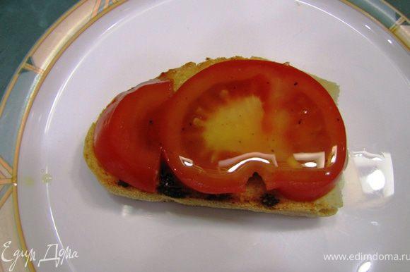 Положите сверху помидоры так, чтобы закрыть всю поверхность (но без фанатизма ) Полейте двумя чайными ложками соуса Винегрет. Немного посолите.