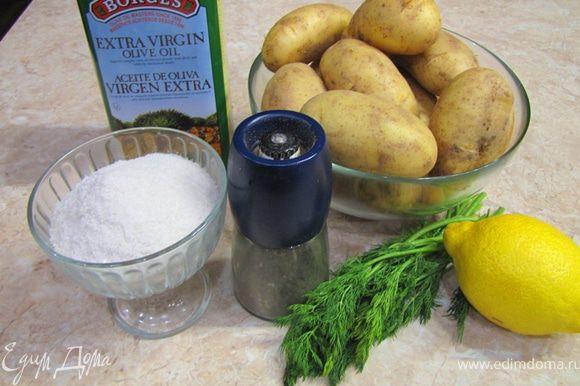 Итак Отварной картофель