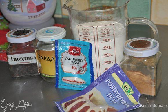 Муку смешать с разрыхлителем, корице, ванильным сахаром, гвоздикой и кардамоном.