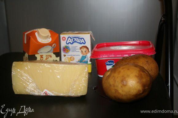 Вот такие продукты я использовала