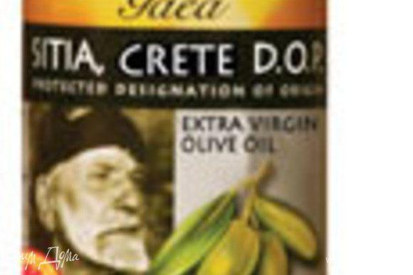 Сбрызните готовое блюдо оливковым маслом. Приятного аппетита!