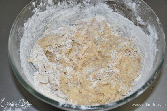 Постепенно добавляем муку, тщательно замешивая тесто.