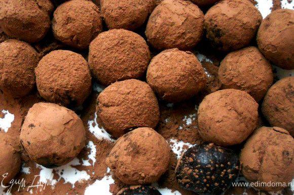 Сформировать конфеты и обильно обвалять в какао-порошке. Охладить как минимум 1 час, после чего можно подавать. Хранить в холодильнике, в контейнере с крышкой, 5 дней.