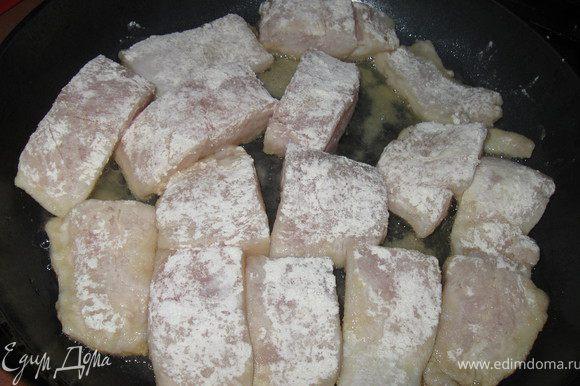 Нарезать рыбу на куски, обмазать солью,обвалять в муке , жарить на сковороде с двух сторон.