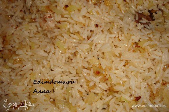 Смешиваем лук с рисом...