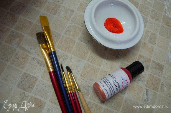 17. Перед укладкой на торт подкрасить. Гелевая или аэрографная краска.