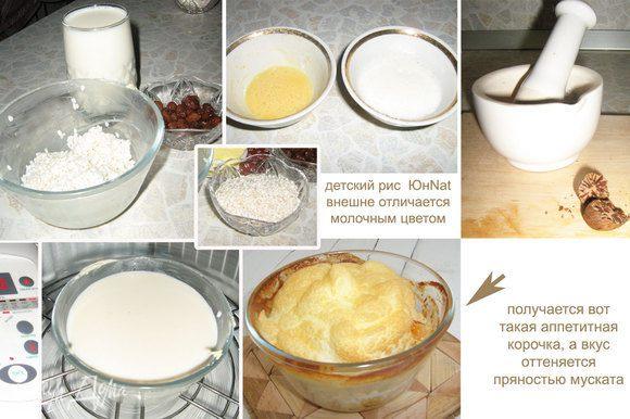 Блины на 1 литре молока рецепт с пошагово
