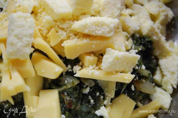 Тертый или мелко нарезанный сыр.