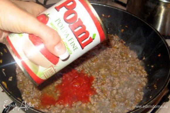 Добавим томатное пюре...