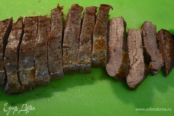 Мясо поперчить и посолить с 2-х сторон.Положить на гриль и жарить как вы любите с кровью,без с 2-х сторон.Готовое мясо положить на разделочную доску и порезать на кусочки.