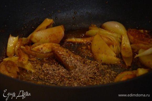 Разогреть в сковороде 2 ст. ложки оливкового масла, выложить лук, добавить карри, куркуму, корицу, растертые в ступке пряности, посолить, поперчить и обжарить до золотистого цвета.