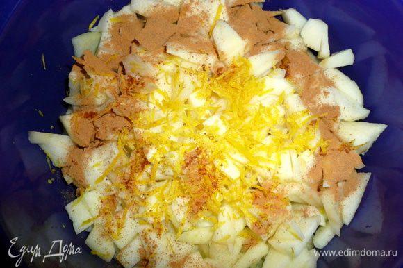 яблоки очистить от кожуры и семян,мелко порезать,смешать с корицей и цедрой лимона.Залить 1 стаканом воды и проварить яблоки до мягкости.Затем процедить яблоки...