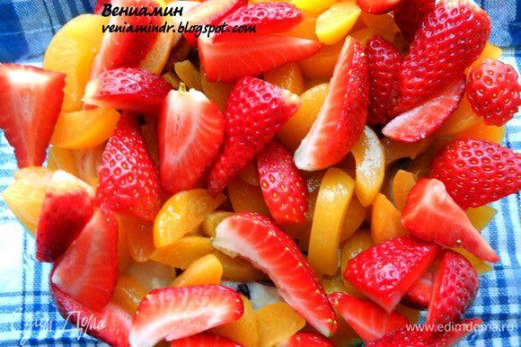Клубнику нарезать и выложить поверх абрикосов.