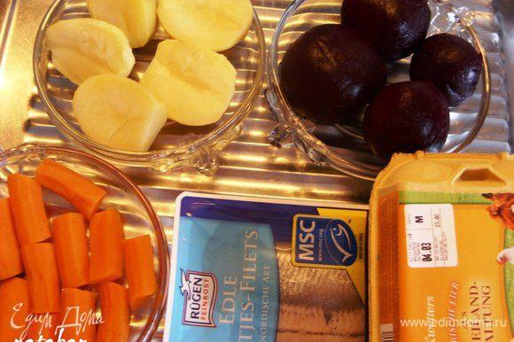 Приготовить все продукты для салата Селёдка в шубе.