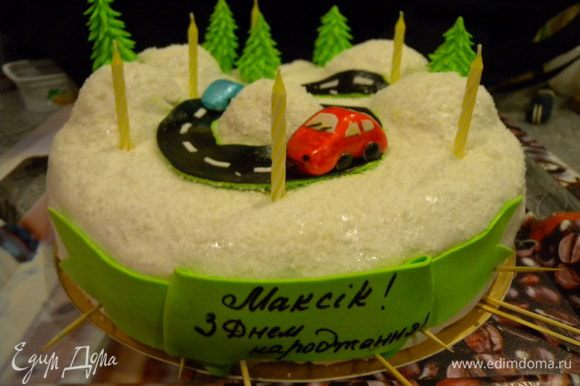Готовый торт.