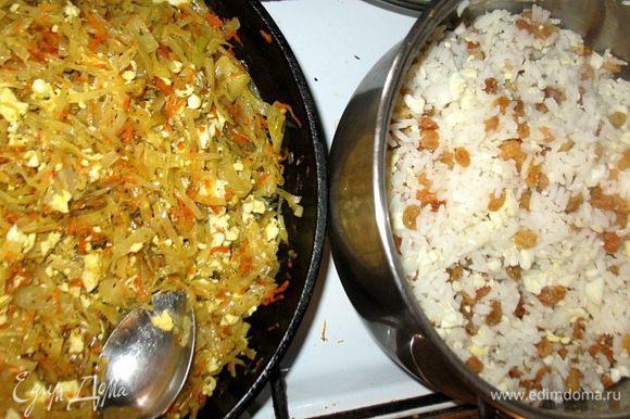 а)начинка :морковка,капуста,лук,яйца,зелень. б) рис,изюм,яйца.