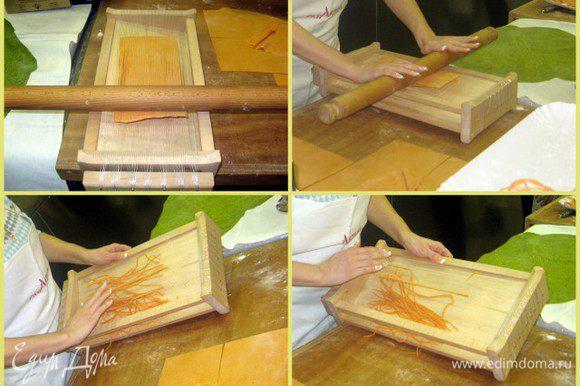 """Когда тесто подсохло, перейти к формированию изделий, в данном случае, спагетти алла китарра. Нарезать пласт теста на листы, которыми можно будет накрыть """"струны"""". Взять приспособление, зацепить его ножками за край стола и накрыть """"струны"""" тестом. Первый раз прокатать скалкой с лёгким нажатием, а затем нажимать сильнее, пока готовые изделия не начнут отделяться от """"струн"""". Для этого можно пальцем провести по """"струнам"""". Раздастся совеобразная музыка. Готовые спагетти алла китарра присыпать мукой и сложить на картонный или леревянный поднос (стекло и пластик не подходят,т.к. не впитывают влагу). Эту пасту можно варить сразу, а можно оставить в прохладном месте на следующий день."""