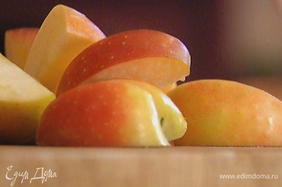 Приготовить начинку: из яблок удалить сердцевину и разрезать на 8 частей каждое.
