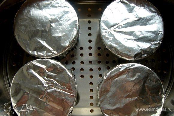 Затем формочки накрыть фольгой, поставить их в чашу пароварки с кипящей водой.Готовить 35-40 минут.