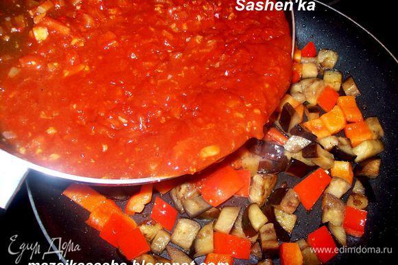 Выложить томатный соус в сковороду с баклажаном и перцем. Выкладываем фасоль. Добавляем соль, перец и специи. и тушим под крышкой 10-15 минут на слабом огне. В одном из источников я прочитала, что можно добавить корицу и при подачи посыпать Чили син карне тертым черным шоколадом.
