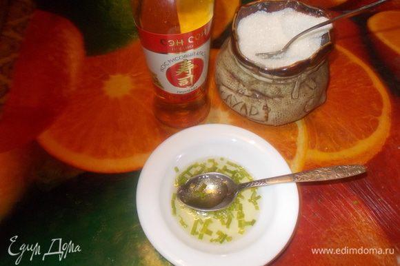 Для заправки смешать уксус,сахар и тонко нарезанный лук.