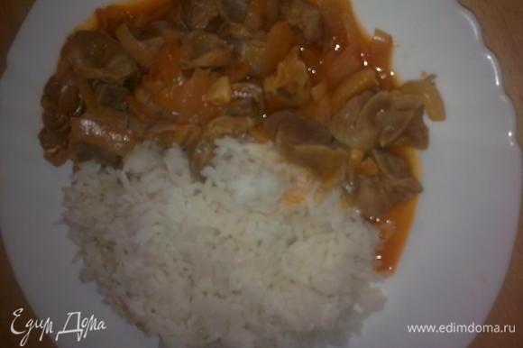 подаём с рисом или с чем ваша душенька просит:)