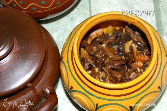 Заливаем соусом, накрываем горшочки крышками (если их нет, можно воспользоваться фольгой) и ставим в духовку, разогретую до 190С на 30 минут.