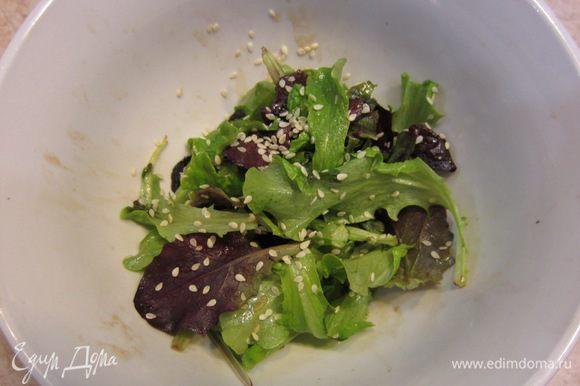 Посыпьте салат кунжутом, если хотите.