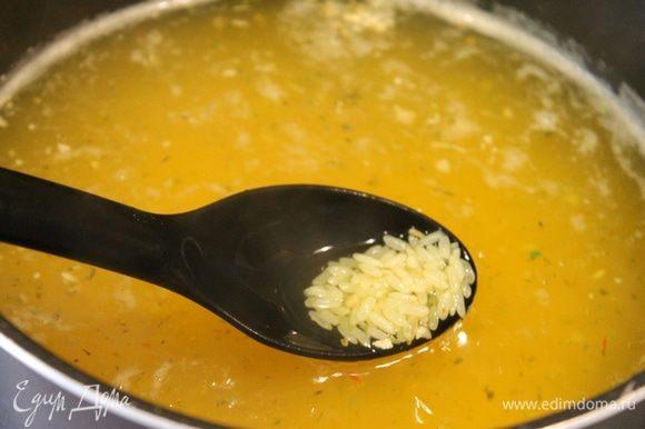 Рис промыть несколько раз, пока вода не станет прозрачной. Залить холодной водой, добавить соль, и поставить на огонь. Как только вода закипит добавить воду с шафраном. Бульон получается желтым.