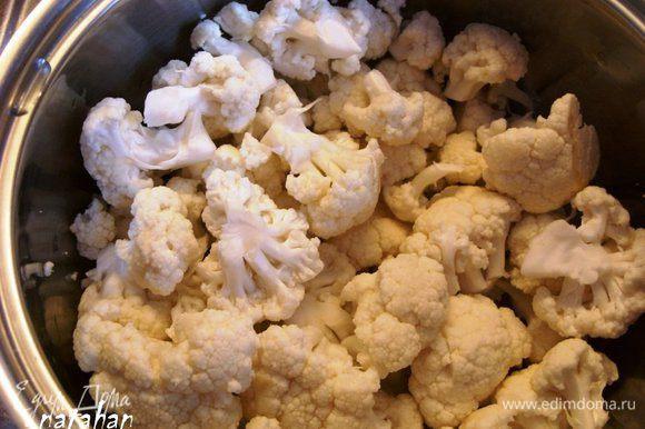 Цветную капусту разобрать на небольшие соцветия, помыть, обсушить, добавить в кастрюлю и перемешать.
