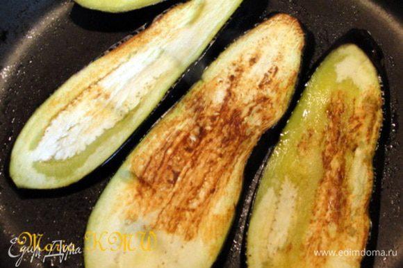 В сковороде нагреть оливковое масло, обжарить очищенный и раздавленный чеснок в течении 30 секунд. Масло впитало аромат чеснока. Баклажаны порезать на длинные кусочки в 1 см. Обжарить в оливковом масле в двух сторон, 3-4 минуты.