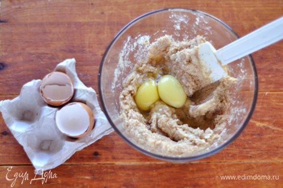 Вишню помыть. Миндаль измельчить блендером в мелкую крошку, но не в муку. Масло растереть с сахаром, добавить миндаль и яйца, хорошо перемешать.