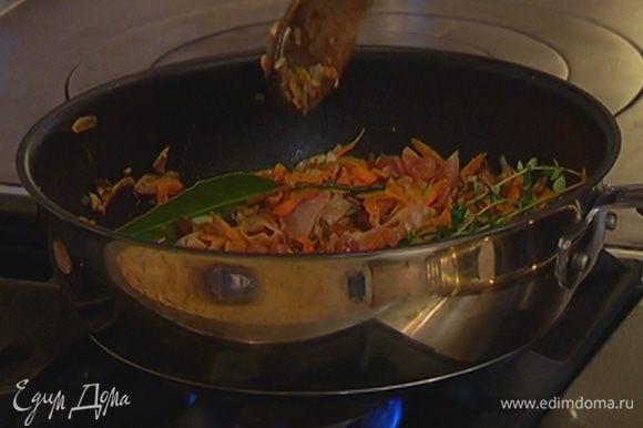 Добавить к ветчине с грибами чеснок, лавровый лист и веточки тимьяна целиком.