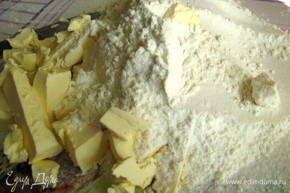 Холодный маргарин (ни в коем случае нельзя повторно замораживать) режем кусочками, кладем к муке.