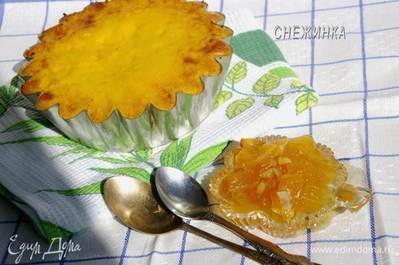 Готовую запеканку подаем с апельсиновым джемом. У меня было тыквенно-цитрусовое варенье.