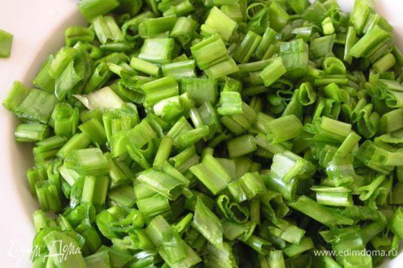 Зеленый лук нарезать,