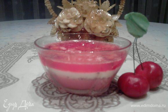 Сливочно-ягодный десерт готов! Приятного аппетита!:-)