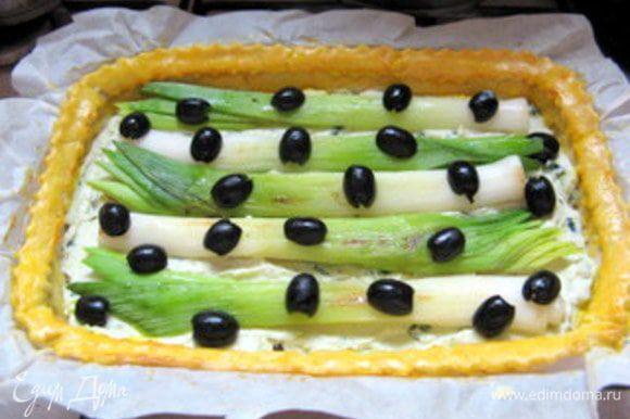 Сверху выложить порей и маслины. Запекать ещё минут 15.