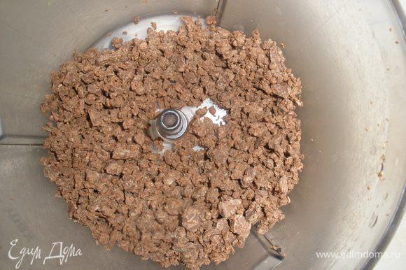 Шоколад крупно порубить в блендере.